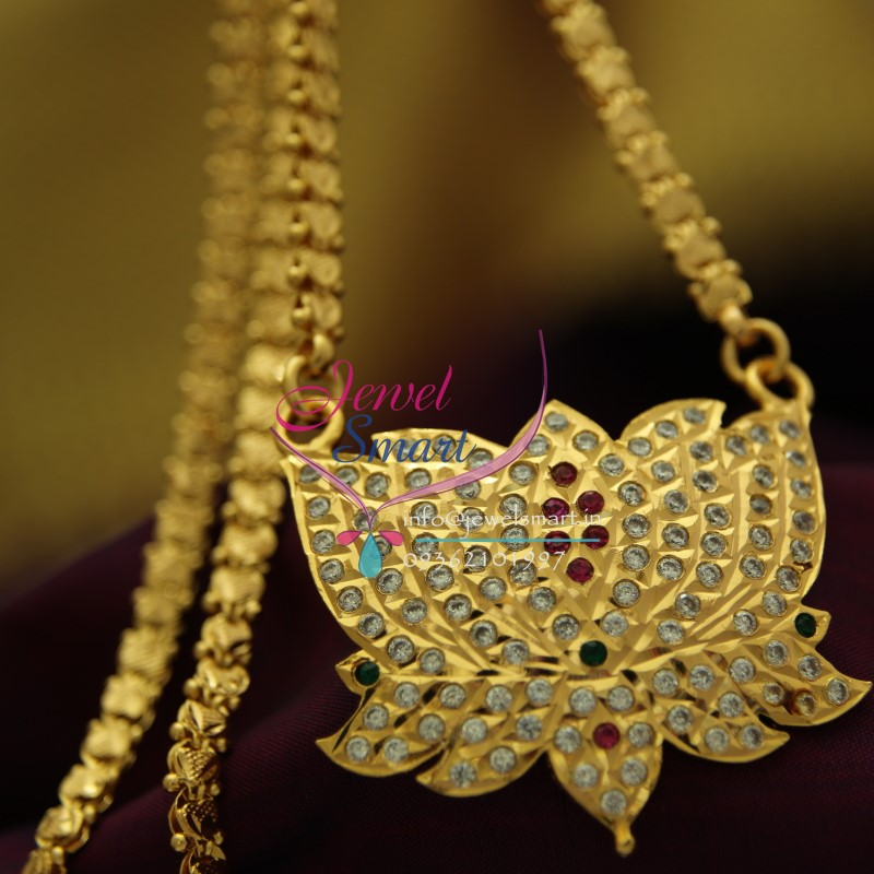 Cs1876 south indian lotus traditional jewellery american diamond cs1876 south indian lotus traditional jewellery american diamond gold plated handwork pendant chain aloadofball Gallery
