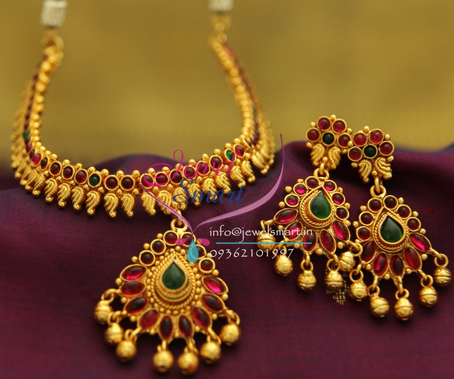 NL1916 Gold Plated Leaf Design Red Green Color Stones Traditional