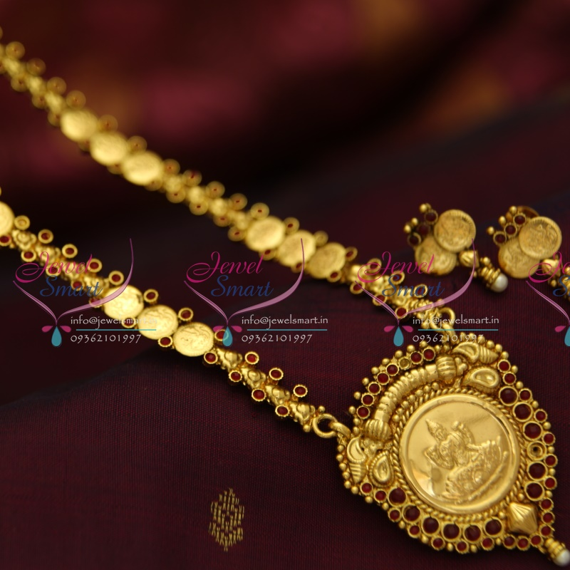 NL3968 Indian Traditional Temple Jewellery Antique Gold Plated Laxmi Haram Simple Elegant Lowest Online Price & NL3968 Indian Traditional Temple Jewellery Antique Gold Plated Laxmi ...