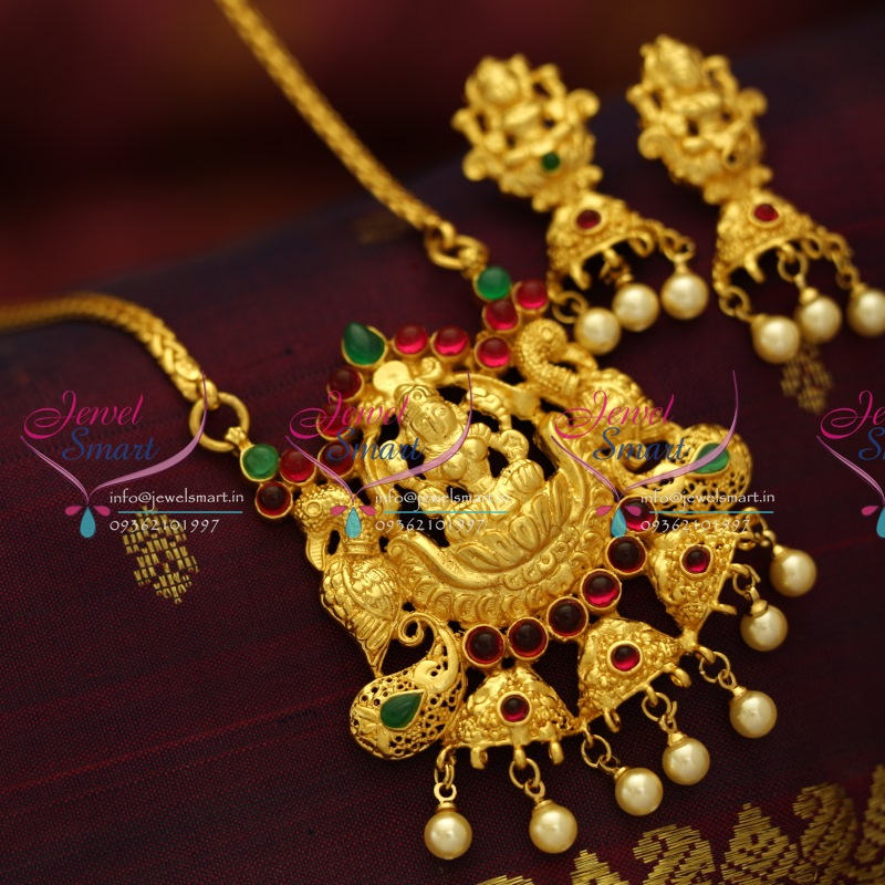 Ps5580 one gram gold plated temple laxmi pendant chain screwback ps5580 one gram gold plated temple laxmi pendant chain screwback earrings mozeypictures Image collections