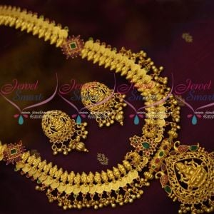 Temple Coin Haram One Gram Gold Plated Traditional South Indian Real Look Jewelry Designs Online