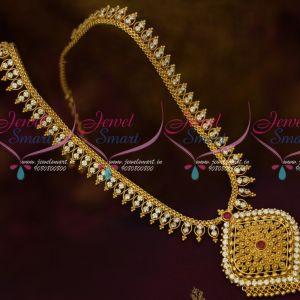 South Indian Gold Covering Ad White Stones Jewelry Haram Traditional Designs Online