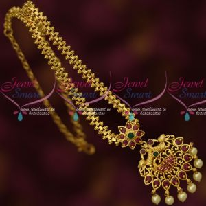 Peacock Attiga Short Chain South Indian Gold Plated Chain Pendant Online