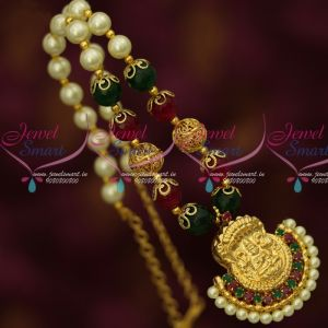 Traditional Gold Plated Temple Jewellery Pearl Mala Low Price Imitation Designs Online