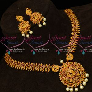 Reddish Matte AD Semi Precious Ruby Peacock Jewellery Latest Designs Online