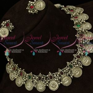 Silver Oxidised Temple Coin Necklace Kemp Red Green Stones Shop Online