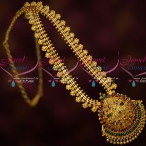 Floral Design Haram Temple Pendant Gold Plated South Indian Jewellery Designs Online