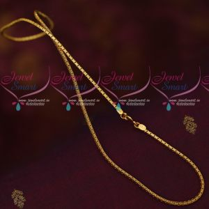 Thin Square Fancy Design 18 Inches Regular Wear Copper Metal Chains Online