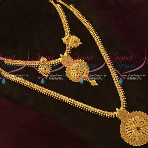 Gold Covering Jewellery Beads Design Long Short Combo Mini Bridal Set
