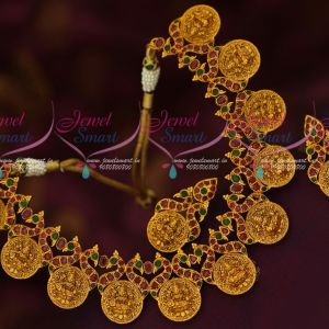 Traditional Temple Jewellery AD Ruby Emerald Laxmi God Engraved Coin Necklace Latest Designs