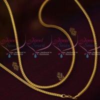 Gold Plated Design Daily Wear Chain 30 Inches Smooth Roll Thali Kodi Chain 3 MM Thickness
