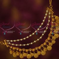 3 Layer Coin Matte Ruby White Mattal Latest Traditional Bridal Hair Decoration Jewelry Online