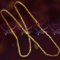 3 In One Design Box Cutting Chain South Indian Gold Covering Daily Use Collections