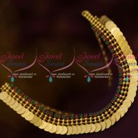 South Indian Traditional Gold Covering Ruby Emerald Kasu Mala Low Price Shop Online