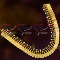 Gold Plated Jewelry South Indian Kasulaperu AD Multi Colour Stones Low Price