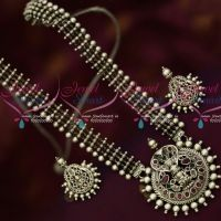 South Indian Traditional Temple Oxidised Silver Antique Haram Latest Designs Online