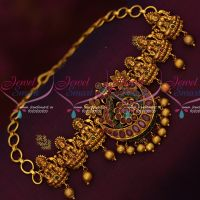 Temple Ruby Emerald Chain Baju Band Vanki Bridal Jewellery South Indian Designs Online