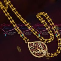 AD Retta Vadam Peacock AD Mugappu Latest South Indian Gold Covering Jewelry Online