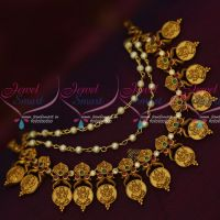 Temple Laxmi God Engraved Coin 3 Layer Mattal Earchains Latest Traditional Jewellery Designs