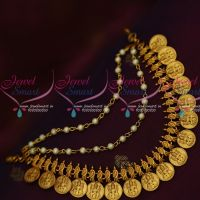 Temple Coin 3 Layer Pearl  Mattal Earchains Latest Traditional Jewellery Designs