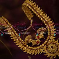 Broad Kemp Red Stones Mango Antique Gold Plated Haram Buy Online