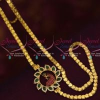 Peacock Model Multi AD Mugappu South Indian Covering Chain Traditional Jewelry Online