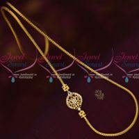 Gold Covering Roll Kodi Chain Small Mugappu Traditional South Indian Jewellery Online