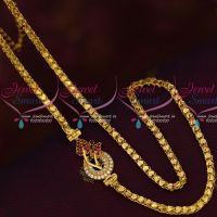 Floral Model Mugappu Side Pendant Covering Chains Gold Design Jewelry Online