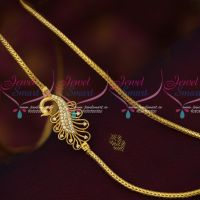 Roll Thali Kodi Gold Plated Chain Peacock Mugappu South Jewellery Designs