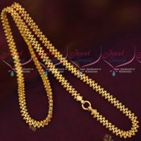 7 MM Wide Daily Wear Gold Covering Chain Kerala Models Online