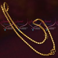2 MM Fancy Box Design Chain Gold Covering South Indian Jewellery