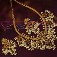 Real Kemp Gutta Pusalu South Indian Traditional Jewellery Designs Online
