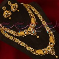 Matte Gold Plated Peacock Combo Long Short Necklace Set Mini Bridal Jewellery Online