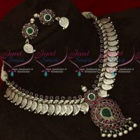 Silver Oxidised Finish Coin Necklace Latest Traditional Temple Jewellery Online