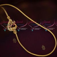 South Indian Gold Covering Peacock Mugappu Chain Latest Designs Online