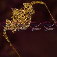 Antique Gold Plated Temple Traditional Bridal Jewellery South Indian Design Vanki