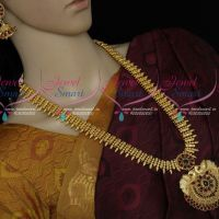Antique Gold Plated Haram Peacock Design Bridal South Indian Jewellery Shop Online