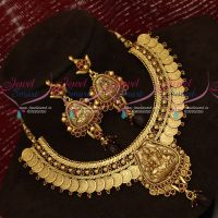 Antique Temple Jewellery Traditional Broad Laxmi Coin Necklace Long Earrings