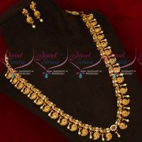 Traditional Mango Design Long Necklace Matte Gold Plated Haram Latest Designs