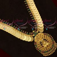 Coin Haram AD Semi Precious Stones Gold Covering Kasularperu South Indian Jewellery Online