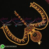 Peacock Beads Design Layer Damini Bridal Matte Antique Jewellery Designs Online