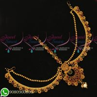 Floral Stylish Design Matha Patti Damini Bridal Matte Antique Jewellery Designs Online