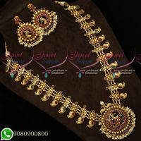Peacock Design Traditional Mango Haram Gold Look Traditional Jewellery Designs