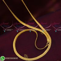 Gold Plated Chains 5 MM Flat Designs Daily Wear New Model Imitation Jewellery