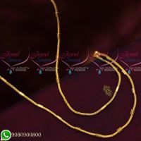 Gold Plated Chains Roll Kodi Capsule Double Design New Models Copper Metal Chains