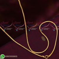 Gold Plated Fancy Kodi Model Design Chains Daily Wear 24 Inches Copper Metal Jewellery