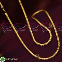 Gold Plated Roll Kodi Smooth Finish Covering Chains High Quality Daily Wear 24 Inches