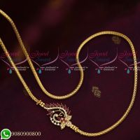 Gold Plated Peacock Design Jewellery Roll Kodi Mugappu Chain 24 Inches Regular Wear Collections